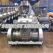 Z41W-150L美标铸钢闸阀