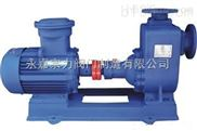 上海自吸泵生产厂家_ZX型自吸离心泵/自吸泵