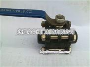 Q61F-25P-碳钢三片式对焊球阀