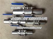Q61F-1000WOB-浙江加长三片式焊接球阀厂家