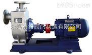 ZX型移動式自吸泵 ZX型移動式不銹鋼自吸泵