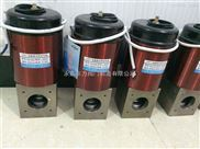 DDC-JQ-电磁真空带充气阀 DDC真空电磁阀