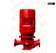 XBD-ISG型立式单级消防泵