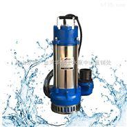 永易通V系列潜水泵 V2200/2.2KW手提式4寸大流量排污泵 水塔家用抽水泵