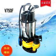 永易通V750F,2寸口径立式污水泵,单相自动型排污泵