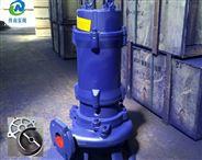 沼氣池排污切割排污泵