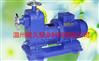 ZCQ型ZX自吸式`磁力泵无泄漏磁力泵