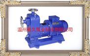 ZCQ型磁力泵