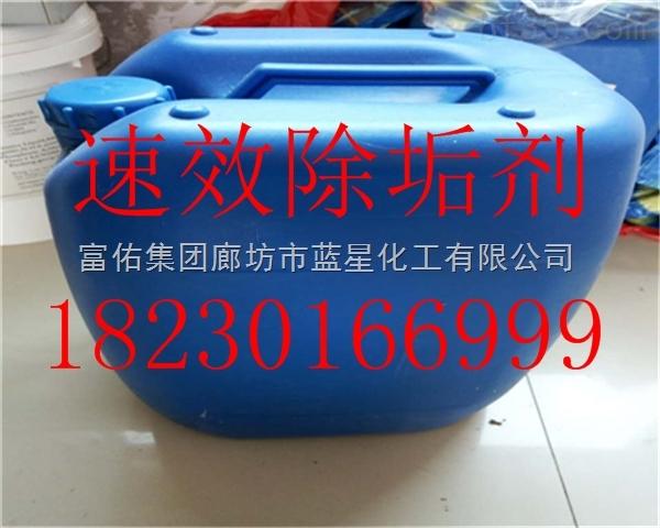 赤水市锅炉除垢剂价格、锅炉除垢剂厂家价格