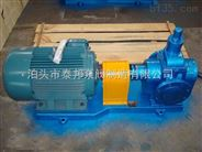 YCB圓弧泵(YCB8-0.6)傳送的一種工具-泵頭