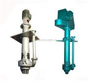 衬胶渣浆泵价格—骏庆泵业