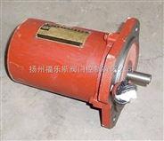 YDF-311-4电动机YDF-WF-311-4电动机