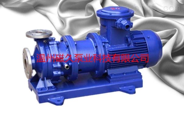 【CQB-G型磁力驱动泵】