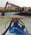河道高效高效设备-挖机排泥泵、液压吸泥泵