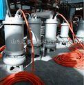 XWQ-为您精选高温耐腐蚀排污泵_耐酸碱污水泵