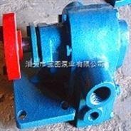 沥青泵专业选型*宝图泵业