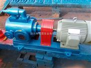 3GBW保温三螺杆泵厂家咨询宝图泵业