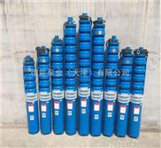 供应优质高扬程深井潜水泵
