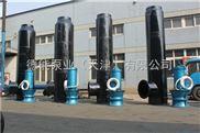 泵站用大流量潜水混流泵