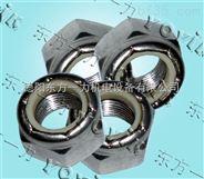 怀化电厂备件选用自锁螺母10T-182-088