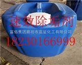 永济市锅炉除垢剂供货商