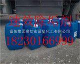 工业锅炉除垢剂生产厂家/价格