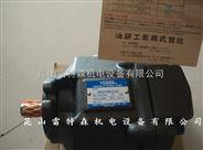 日本YUKEN油研柱塞泵  AR22-FR01B-20
