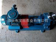 RY风冷式导热油泵的生产销售厂家咨询宝图泵业