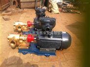 ZKC高温齿轮泵产品现货供应找宝图泵业