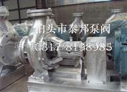 锅炉专用热油泵RY15-15-100/KCB铜齿轮泵