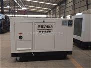 伊藤15KW燃气发电机多少钱