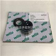威樂水泵立式管道泵wilo-IL系列維修配件機封/軸封 上海代理供應