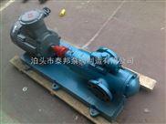 sn三螺杆泵-RY高温导热油泵(哪里有便宜点的)泊泰邦
