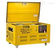 25kw燃氣發電機詳細價格