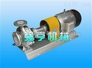 河北强亨机械不锈钢高温离心油泵规格齐全高效节能