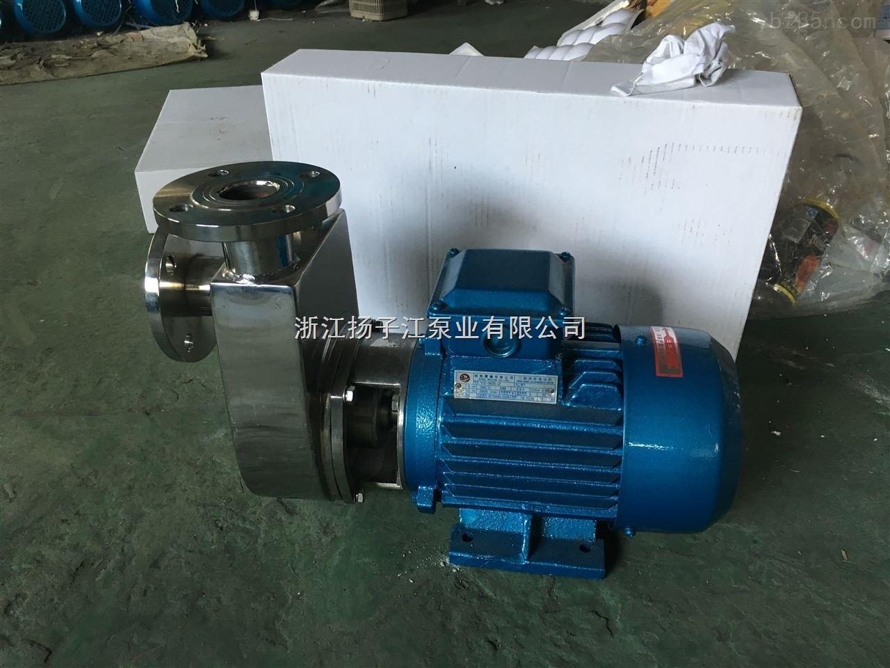 304/316不锈钢耐腐蚀工业防爆耐酸碱增压泵 化工离心自吸泵