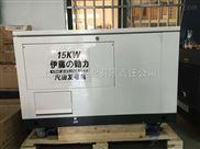 380V电压10KW发电机