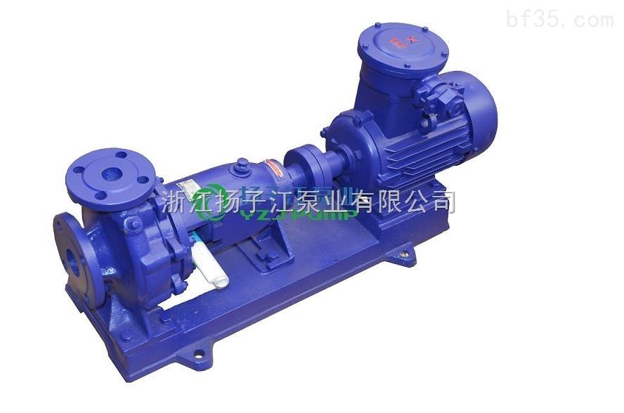 IS IR型卧式 单级 单吸 清水离心泵厂家直销现货供应