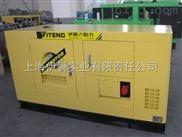 伊藤10KW柴油發電機低噪音