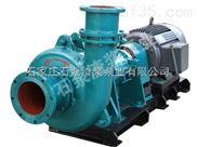 耐酸渣浆泵