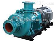 AHR襯膠渣漿泵