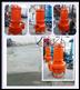 高温沉砂池清理 高温耐磨渣浆泵