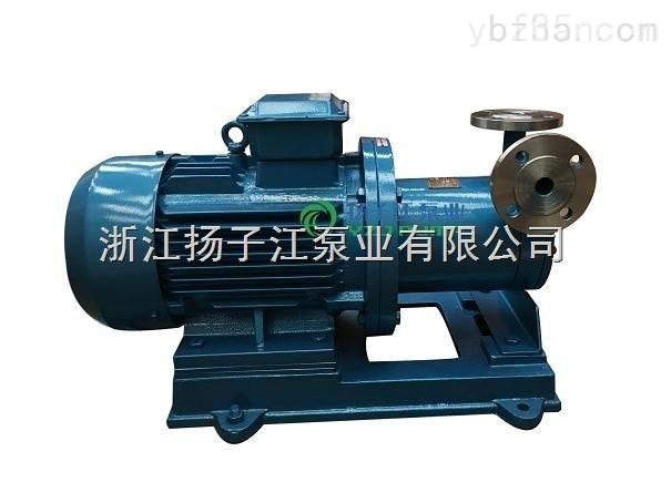 CQW磁力泵 磁力旋涡泵 高扬程磁力泵 耐碱泵 低流量磁力泵