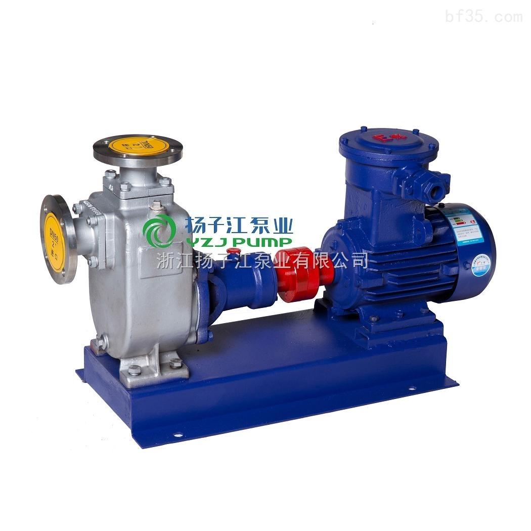 矿用排污泵 ZW无堵塞自吸排污泵 304 316材质不锈钢自吸排污泵