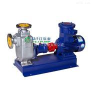 ZWP自吸泵 耐酸碱自吸泵 耐腐蚀的不锈钢自吸排污泵
