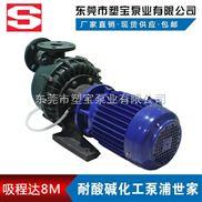 廠家直銷LD-40022NBH-SCH耐酸堿污水泵 型號全