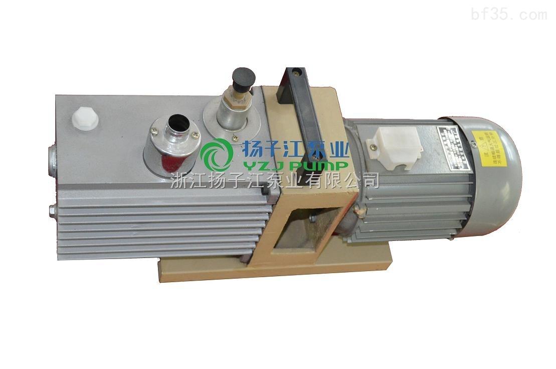 真空泵:2XZ系列双级旋片式真空泵,抽气泵
