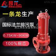 立式潜水泵