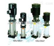上海净方QDLF/CDLF不锈钢立式多级离心泵