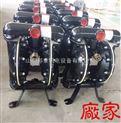 纯气动小型隔膜泵